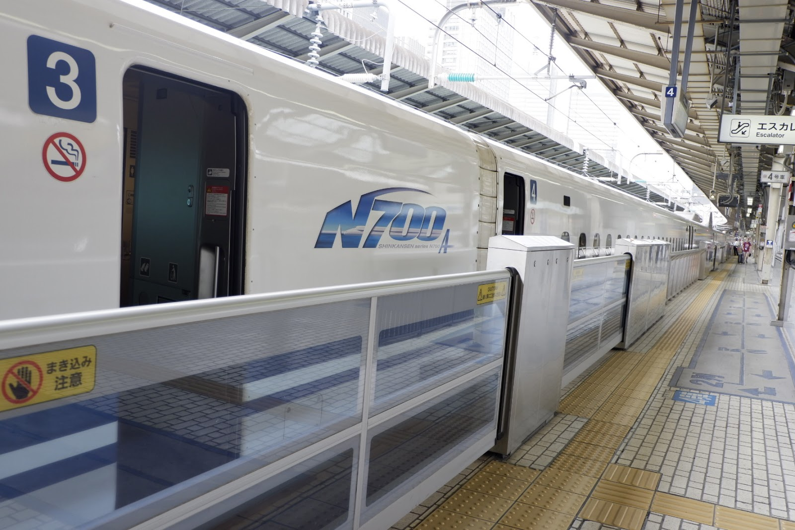 Blognya Ima 2017 Japan Rail Pass Jr Train Shinkansen 7 Hari Anak Ordinary Di Dalam Stasiun Shin Osaka
