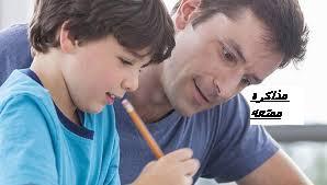 حيل ذكيه للمذاكره مع الاولادstudying (مذاكره  الممتعه مع الاوللاد)