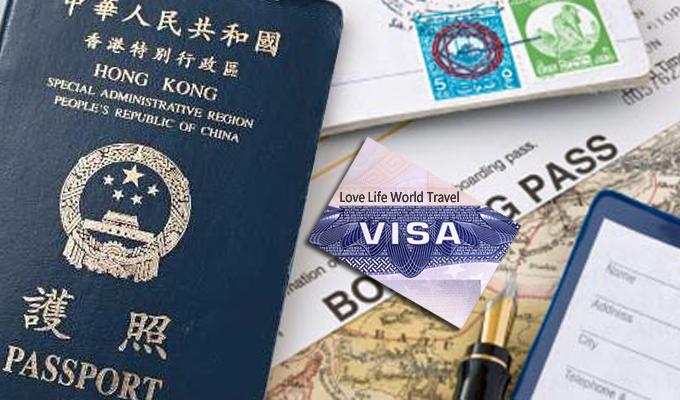 世界旅遊雜記: 給予[香港特區護照]免簽證入境國家