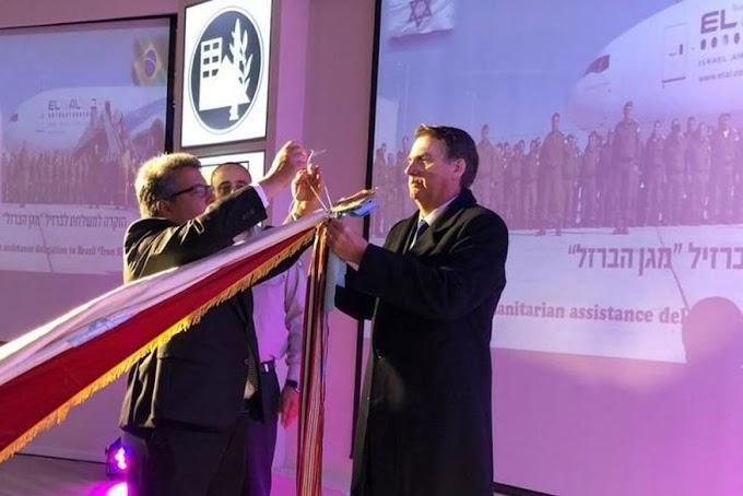 EM ISRAEL: Bolsonaro condecora militares israelenses que trabalharam em resgate de Brumadinho.
