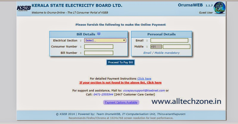 Pay your electricity bills through online (Kerala electricity bill