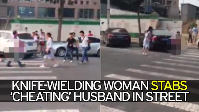 Enraged Wife Stabs Allegedly Cheating Husband While In The Middle Of The Street