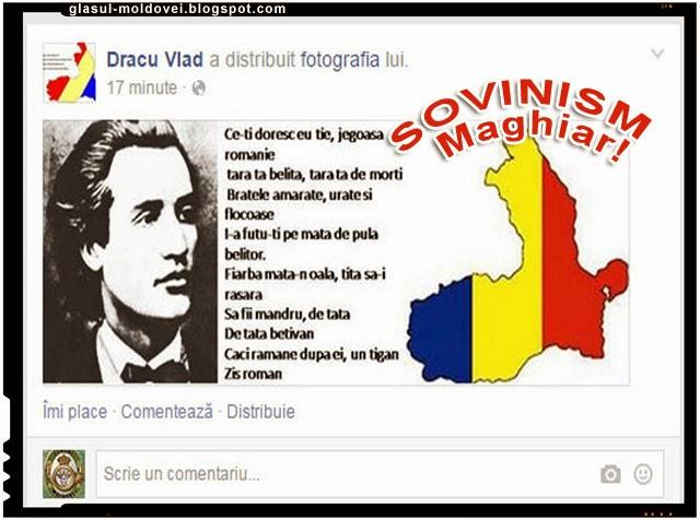 Sovinism maghiar