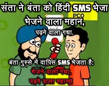 jocks in hindi