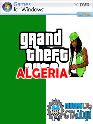 صور لعبة  جاتا الجزائر  وهران الاصدار الاول باتش patch gta algeria dz