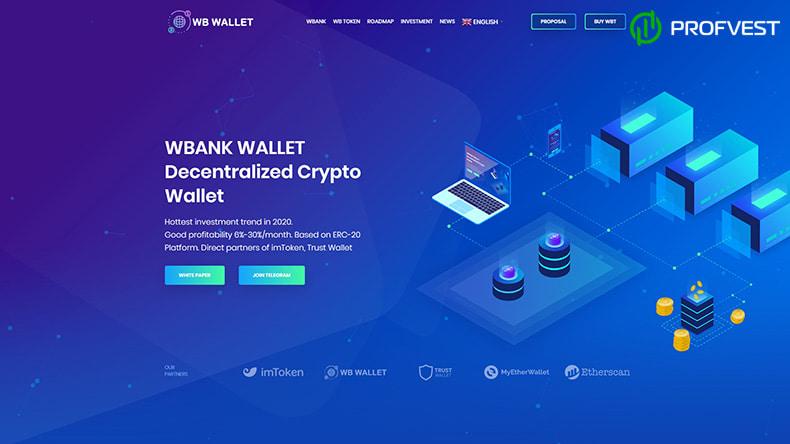 Расширение от WBank Wallet