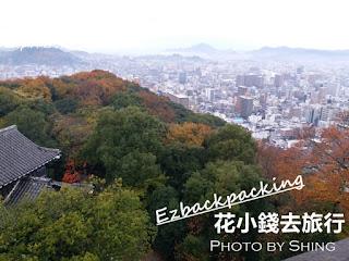 四國松山城紅葉
