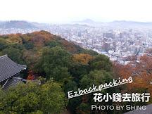 四國松山城賞紅葉