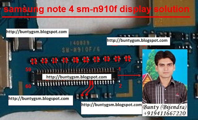 Samsung Note4 SM-N910f Display Solution By BuntyGSM Mobile