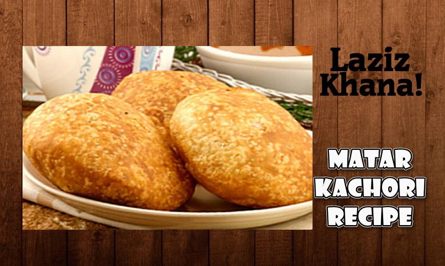 मटर की कचौरी बनाने की विधि - Matar Kachori Recipe in Hindi