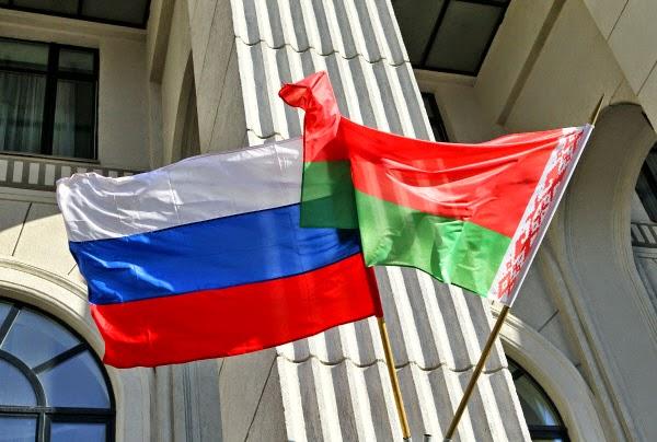 weißrussischen strategischen offensive