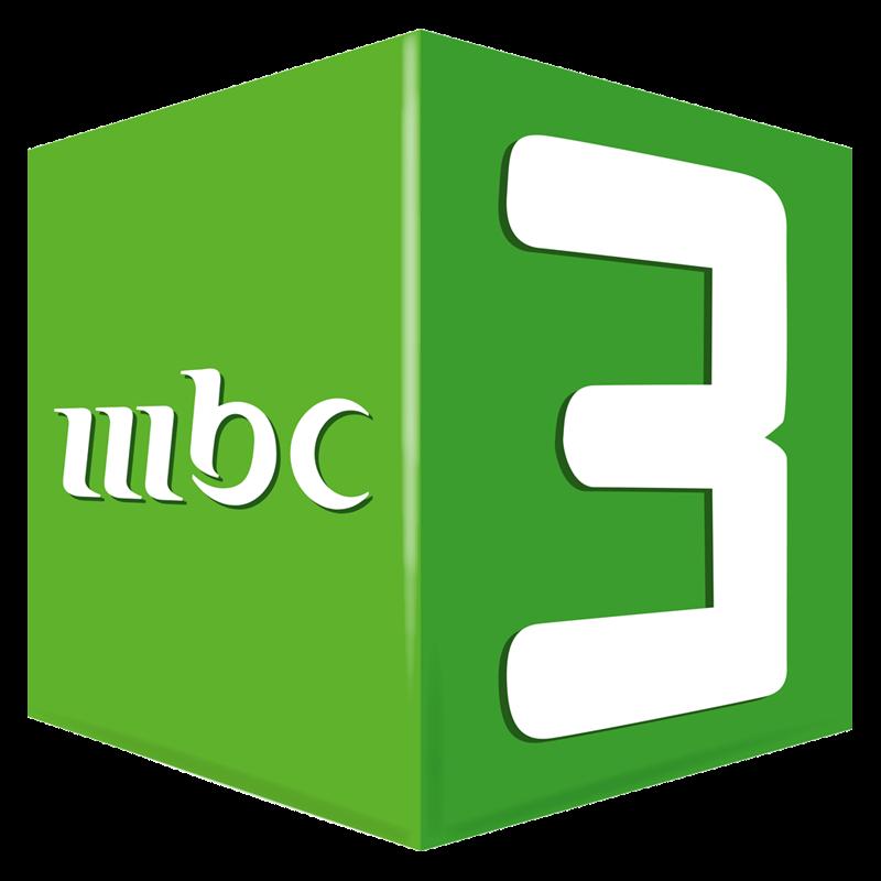 Mbc 3 Tv Frequency Eutelsat 7 West A Mbc Tv Channel