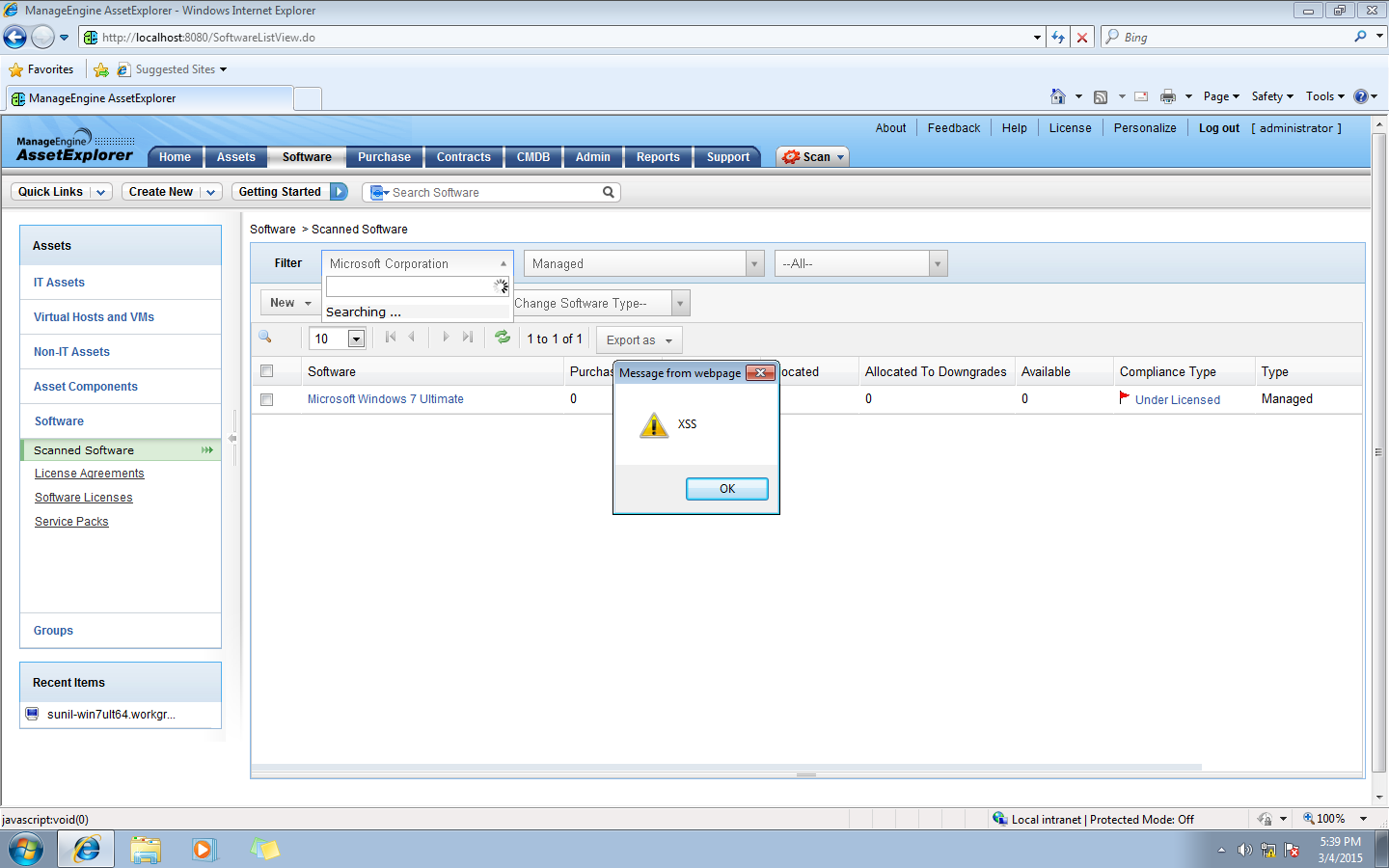 Tech Too Tech: Found XSS vulnerability in Manage Engine