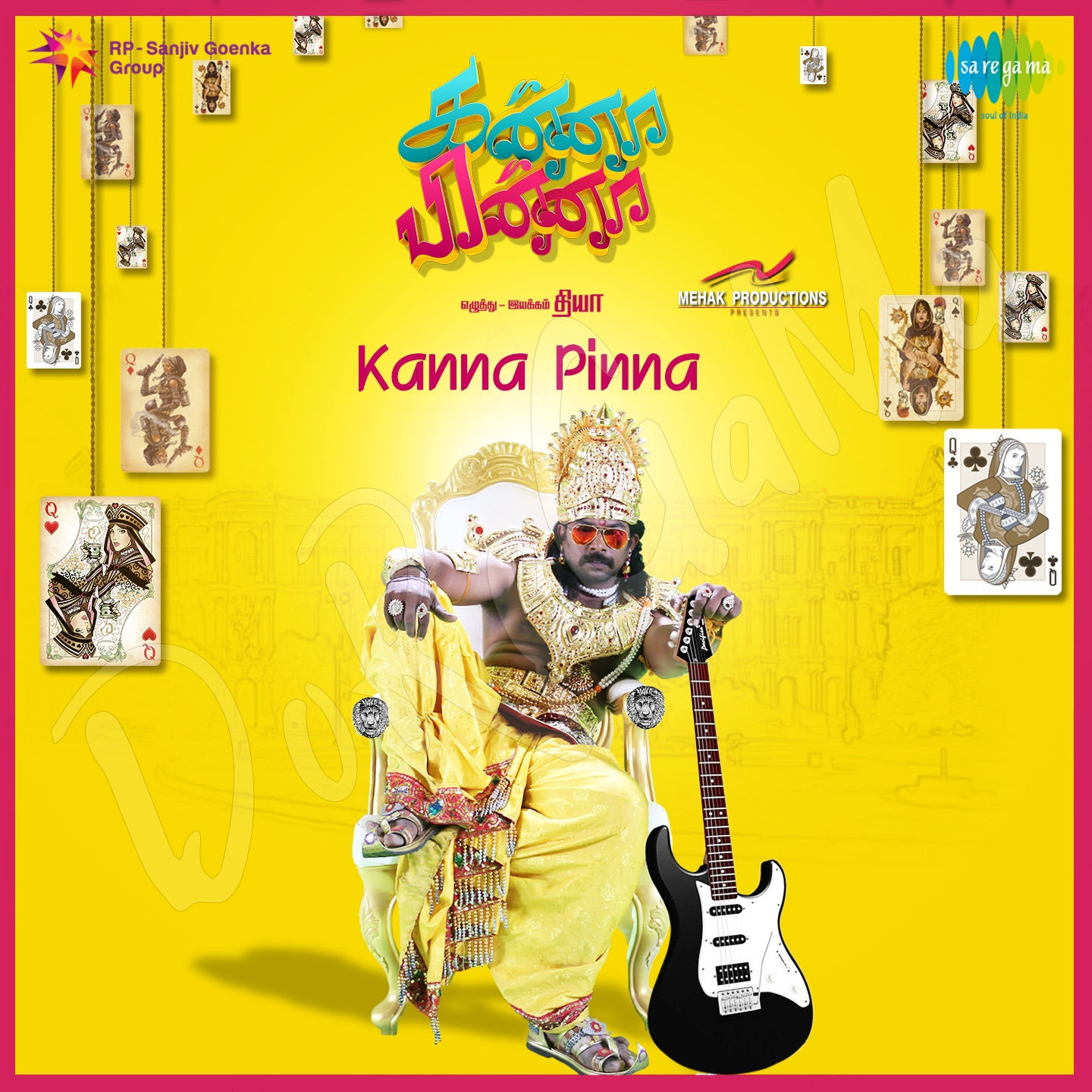 Kanna Pinna 2016 Original CD Front Cover Poster Wallpaper HD