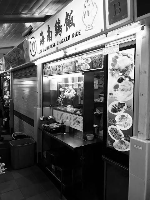 Leek Hainanese Chicken Rice (力海南雞飯), Beo Crescent Food Centre