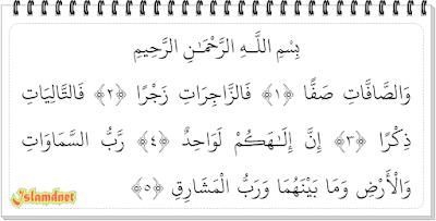 shaf sebagaimana terdapat pada ayat pertama surah ini Surah Ash-Shaaffaat dan Artinya