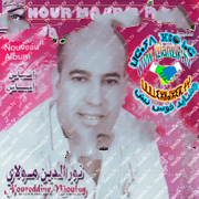 Moulay Norredine-Inas inas