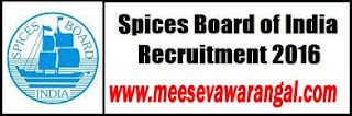 Spices Board Recruitment Notification 2016 indianspices.com interview Walkin