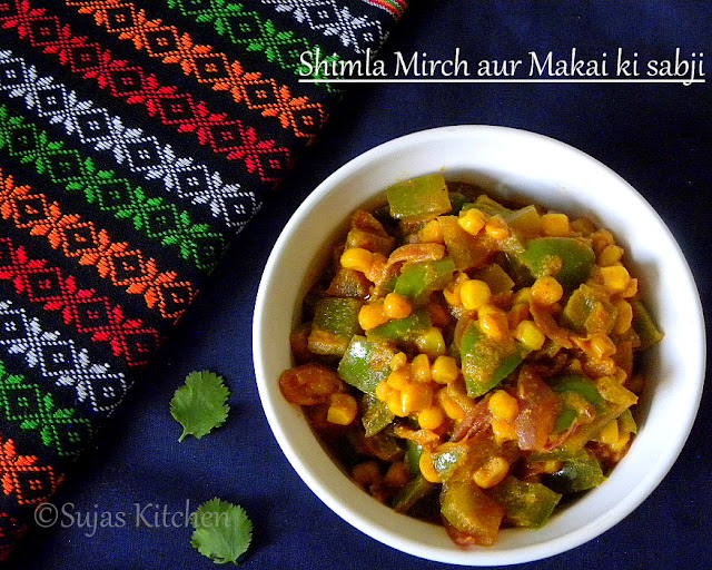 Corn & Bell Pepper Masala