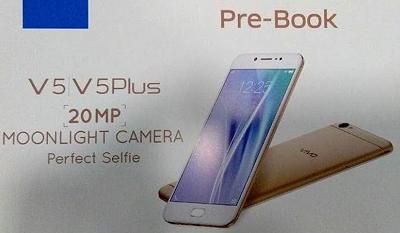 Wow! Vivo V5 Hadir Dengan Kamera Selfie 20MP