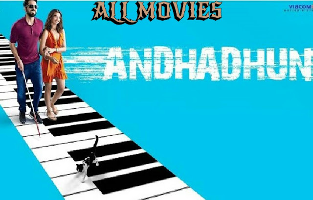 Andhadhun Movie pic