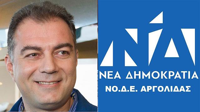 Παντελής Ρουμελιώτης: Η ανακοίνωση δεν με εκφράζει ως μέλος της ΝΟΔΕ Αργολίδας