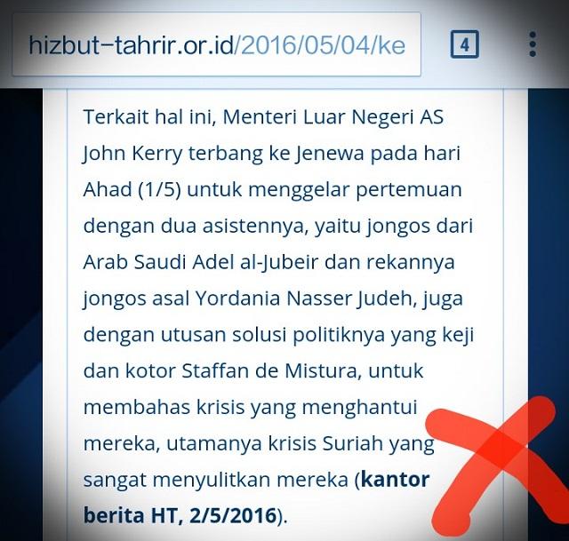 Situs resmi HTI menghujat Adel al-Jubeir yang ditunjuk oleh Raja Salman untuk menjabat sebagai menteri Luar Negeri. Padahal Adel dikabarkan pernah mengalami percobaan pembunuhan oleh agen pemerinta Iran dan lantang mengkritik Bashar Al-Assad