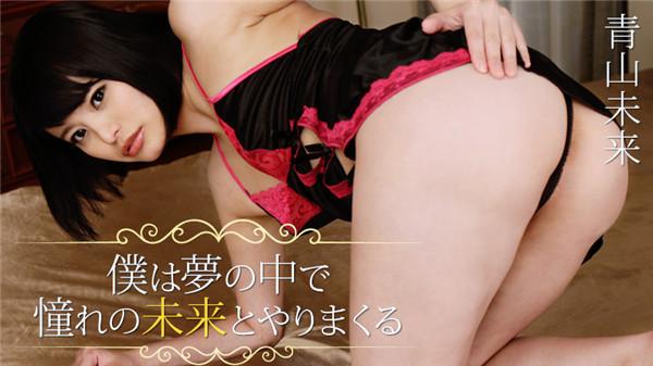 Heyzo 1290 – Miku Aoyama