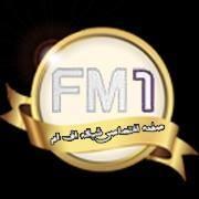 پخش زنده شبکه FM1