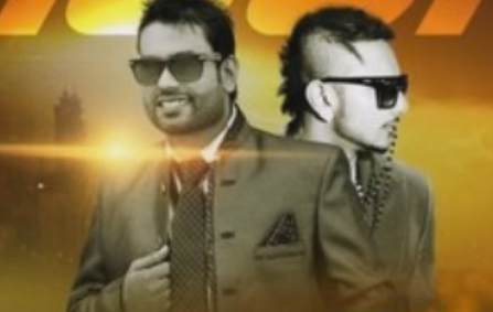 Dhoona The Fire (Yo Yo Honey Singh, Surmandeep) Song Mp3 Download Full Lyrics HD Video