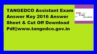TANGEDCO Assistant Exam Answer Key 2016 Answer Sheet & Cut Off Download Pdf@www.tangedco.gov.in