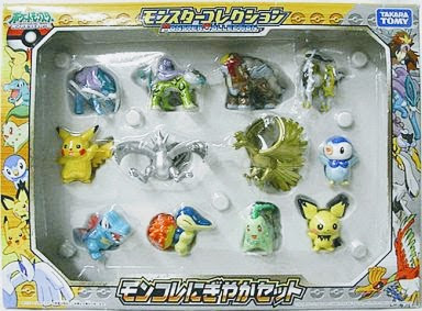 Takara Tomy Monster Collection HGGS 12pcs figures set