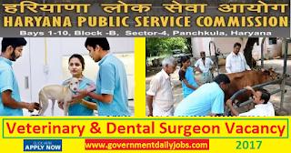 HPSC Recruitment 2017 Veterinary Surgeon & Dental Surgeon Posts