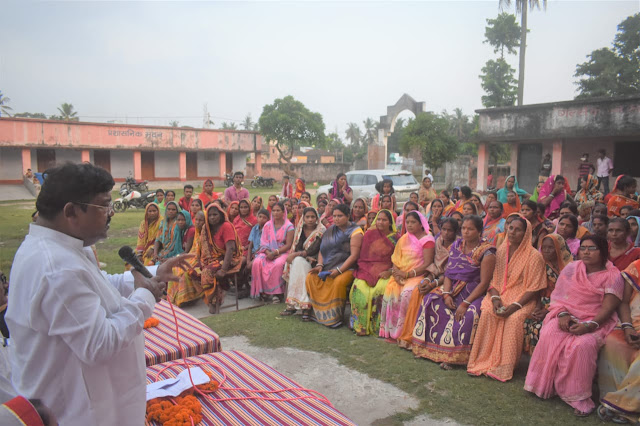 Ashok Agarwal Manihari Katihar
