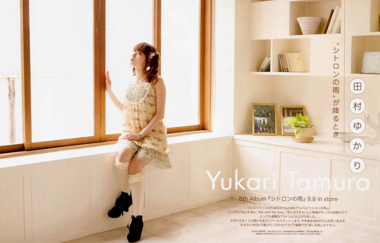 F-M-R [Foil Man Rips]: Yukarin! TO MUCH SKIN!!!!! Yukari