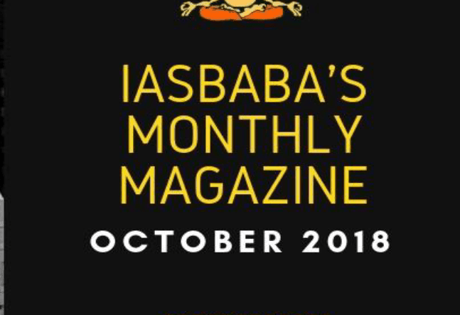 IASbaba Current Affairs October 2018 - Download pdf