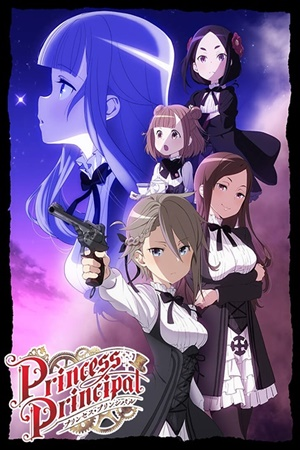 Princess Principal Assistir, Princess Principal Online, HD, Download, Princess Principal todos os episodios online, HD Assistir Princess Principal