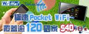 http://www.telecomsquare.hk/misskitb/