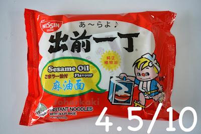Nissin Sesame Oil Flavour Instant Noodle