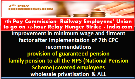 railway-employees-union-calls-72-hour-relay-hunger-strike