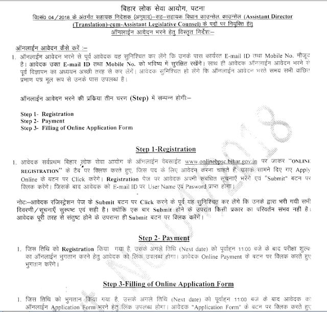 Instruction-of-Applying-online