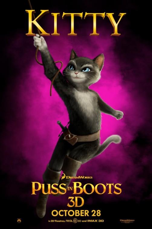 El gato con Botas: 3 posters individuales y trailer ingles