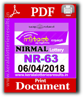 "keralalotteriesresults.in, ""kerala lottery result 6 4 2018 nirmal nr 63"", nirmal today result : 6-4-2018 nirmal lottery nr-63, kerala lottery result 06-04-2018, nirmal lottery results, kerala lottery result today nirmal, nirmal lottery result, kerala lottery result nirmal today, kerala lottery nirmal today result, nirmal kerala lottery result, nirmal lottery nr.63 results 6-4-2018, nirmal lottery nr 63, live nirmal lottery nr-63, nirmal lottery, kerala lottery today result nirmal, nirmal lottery (nr-63) 06/04/2018, today nirmal lottery result, nirmal lottery today result, nirmal lottery results today, today kerala lottery result nirmal, kerala lottery results today nirmal 6 4 18, nirmal lottery today, today lottery result nirmal 6-4-18, nirmal lottery result today 6.4.2018, kerala lottery result live, kerala lottery bumper result, kerala lottery result yesterday, kerala lottery result today, kerala online lottery results, kerala lottery draw, kerala lottery results, kerala state lottery today, kerala lottare, kerala lottery result, lottery today, kerala lottery today draw result, kerala lottery online purchase, kerala lottery, kl result,  yesterday lottery results, lotteries results, keralalotteries, kerala lottery, keralalotteryresult, kerala lottery result, kerala lottery result live, kerala lottery today, kerala lottery result today, kerala lottery results today, today kerala lottery result, kerala lottery ticket pictures, kerala samsthana bhagyakuri"