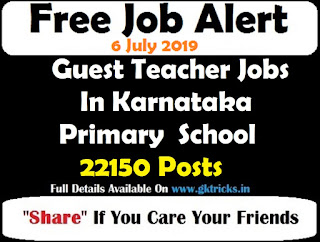 guest teacher jobs in karnataka