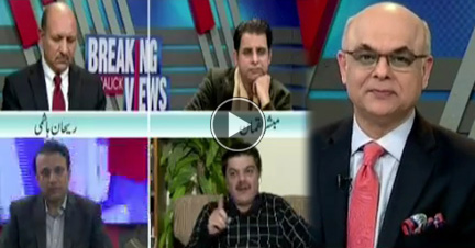 Breaking Views With Malick - 11th February 2018