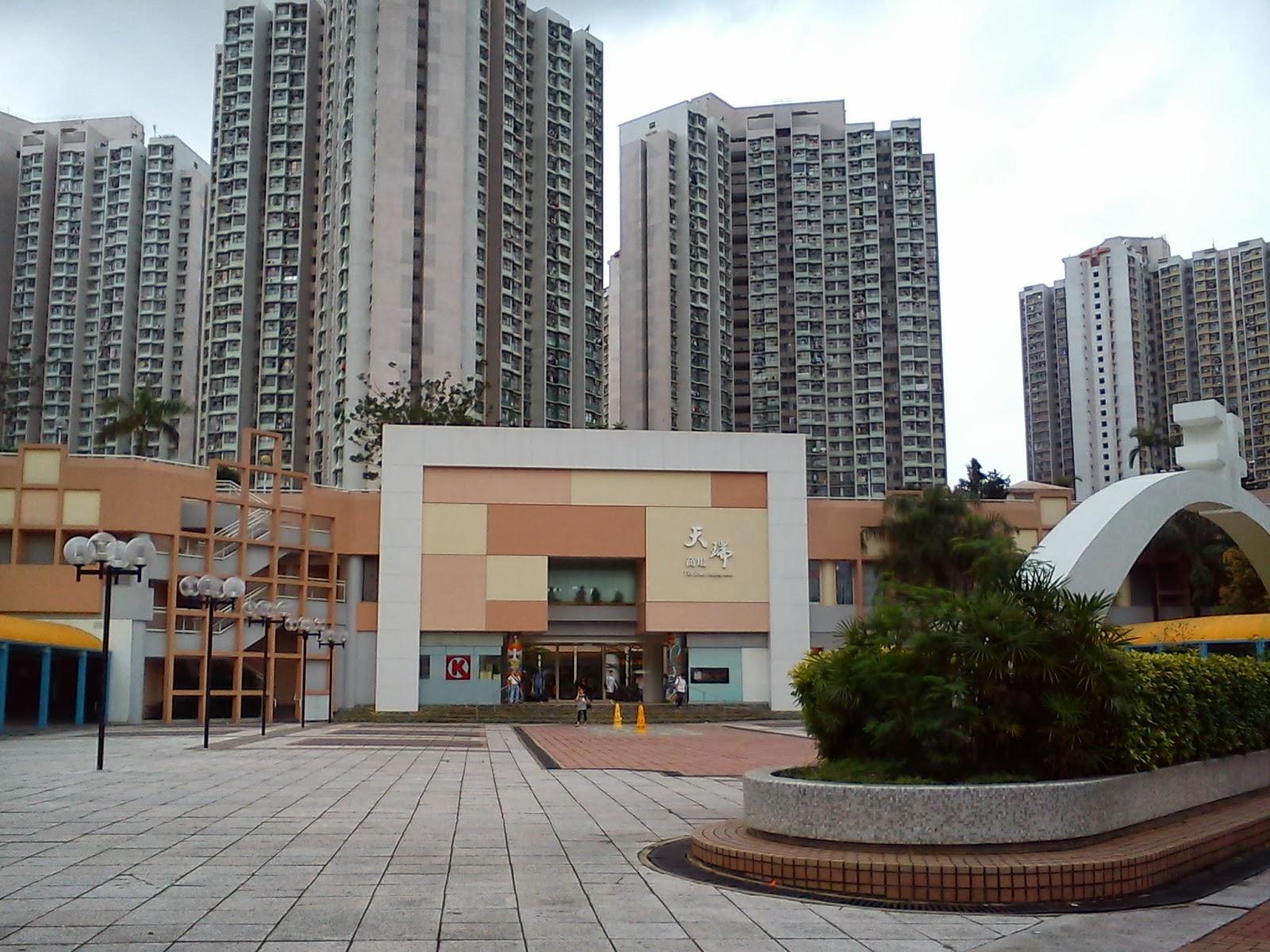 Grassroots O2: 巡視業務.領匯.天瑞商場 @2013-04-20