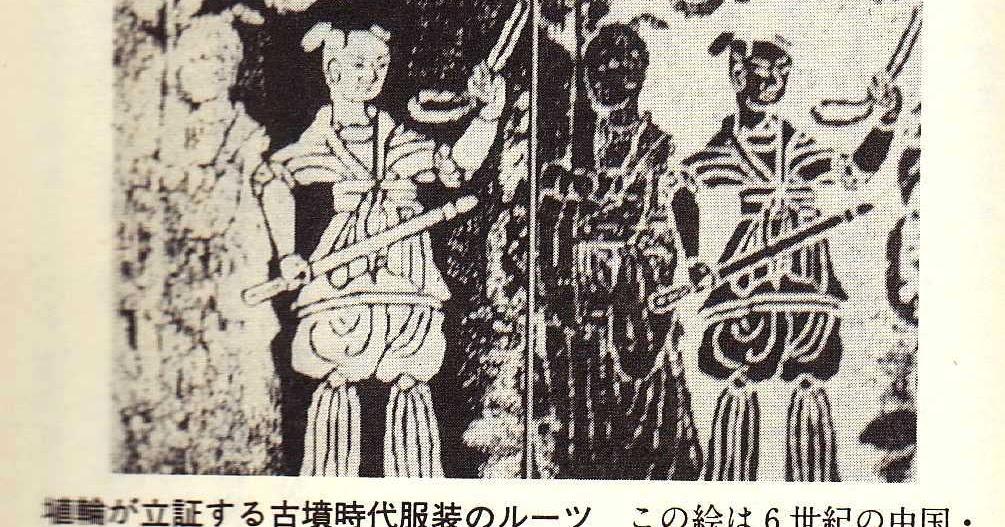 古代史の画像・日本人のルーツ: 奈良「東征」は6世紀、都は ...