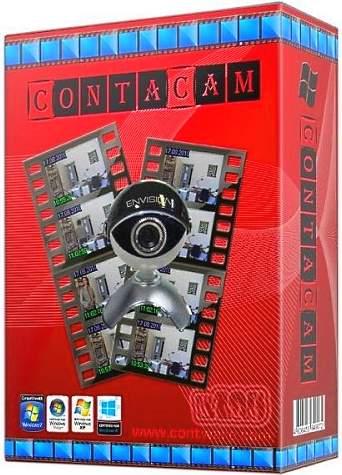 تحميل برنامج تشغيل كاميرات المراقبة على الكمبيوتر مجانا