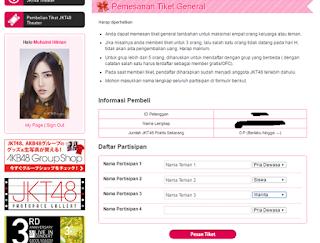 Form Pemesanan Tiket General