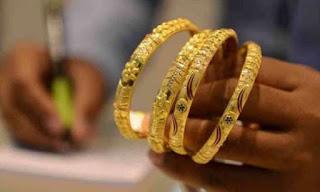 تفسير حلم رؤية الذهب للمتزوجة